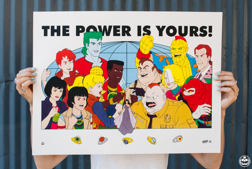 the power is yours - photo #4